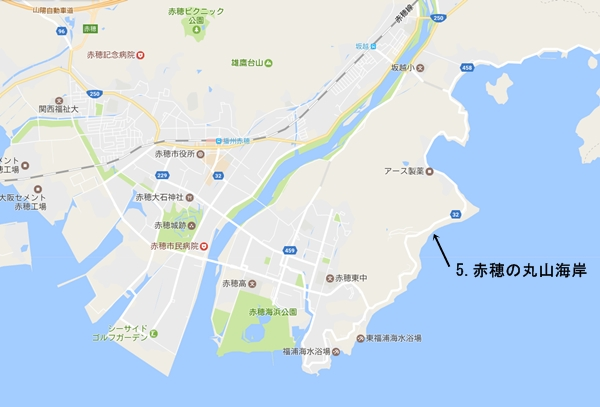 関西潮干狩り
